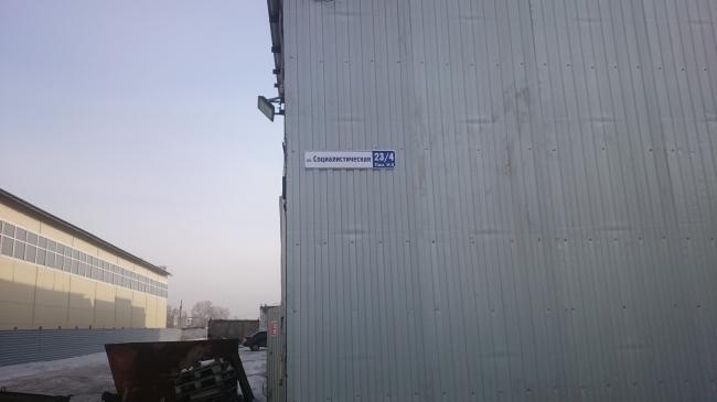 d79101f3